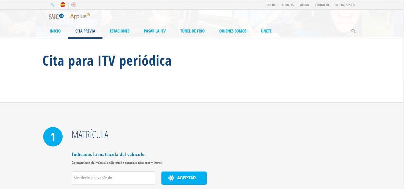 Cita previa ITV en Galicia